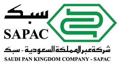 شركة عبر المملكة السعودية - سبكـ