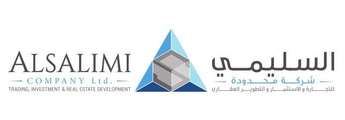 شركة السليمي للتجارة والاستثمار والتطوير العقاري